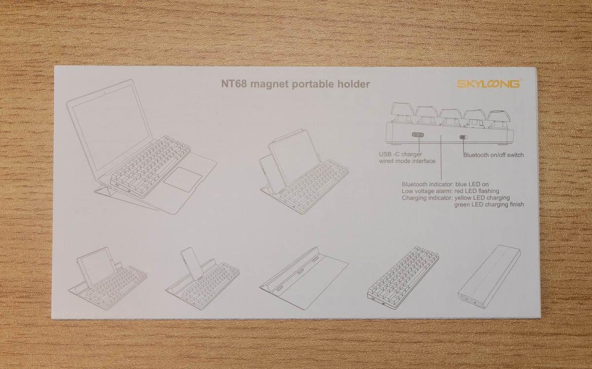Epomaker NT68 - Manual