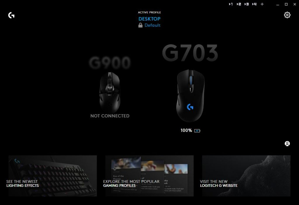 Logitech G Hub main screen